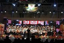 시민 소통의 장 '의정부 별빛여울축제' 열린다