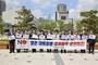 의정부시의회, 일본정부 경제보복 강력 규탄 결의