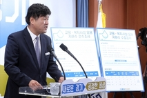 경기도내 어린이집·학교·요양원 110곳 '부적합 지하수' 식수로 사용