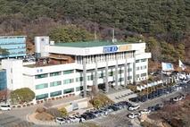 경기도, '불안꺼지는' 중국산 불량 소화기 판매업체 적발