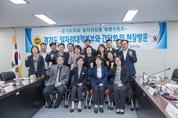 일자리창출특위, 경기도 일자리대책본부와 간담회 실시
