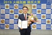 임호석 부의장, '2019 대한민국 국민대상' 행정대상 수상