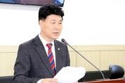 김원기 도의원, 전국 최초 '어린이 간접흡연방지 조례안' 발의
