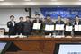 양주시-대기배출사업장, 미세먼지 저감을 위한 자발적 협약 추진
