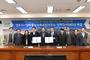양주시·양주출입국외국인사무소, 인구정책 추진 협력증진 위한 양해각서 체결