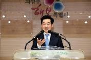"""""""복합문화융합단지 조성으로 의정부시가 세계의 역사·관광·문화의 정부로 발전할 것"""""""