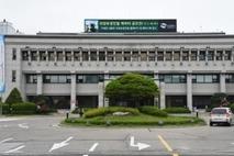 의정부시, 경기도 주관 주택행정 '최우수상' 수상