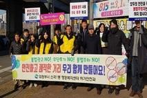 신곡1동 행정복지센터, 불법행위 근절 캠페인 펼쳐