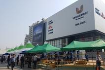 경기도 특사경, 부정청약 등 '부동산 적폐행위 수사' 대폭 강화