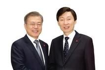 김민철 후보, 코로나19국난극복위원회 부본부장으로 임명돼