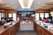 의정부시, 민락 국민체육센터·육아종합지원센터 설계용역 최종보고회 개최