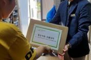 굿네이버스 경기북부지부-한국도로공사 김포양주건설사업단, 학대피해아동 가정을 위한 '코로나19' 긴급구호 물품 전달
