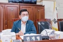 권재형 도의원, '경기도 전세버스 운송사업 지원에 관한 조례안' 입법예고