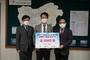 의정부시시설관리공단 임직원 일동, 소외계층 돕기 성금 500만원 기탁