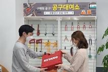 의정부시 송산3동, 주민 위한 다채로운 공유 서비스 추진