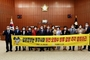 의정부시의회, 일본정부는 후쿠시마 원전 오염수 방류 결정 즉각 철회하라