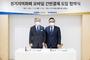 경기도-삼성전자, 경기지역화폐 간편결제 도입 협약