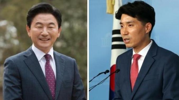국민의힘 김동근·이형섭 위원장, 반환공여지내 '물류단지' 유치 철회 촉구