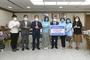 임영웅 팬클럽, 포천시 취약계층 아동 지원을 위한 성금 기탁