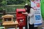 포천 고모호수공원 '느린우체통' 아날로그 감성 인기