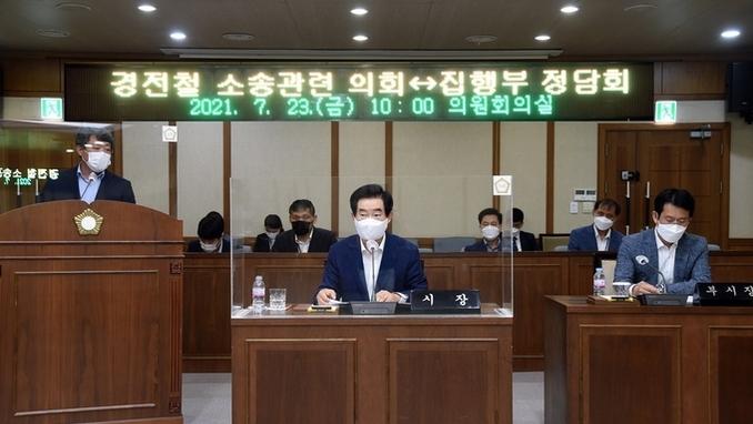 의정부시, 의정부경전철 소송 종결...1,720억원 조정안 수용