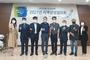 한국마사회 의정부지사, 소통강화 및 상생협력 위한 '지역상생협의회' 개최