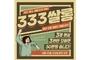 의정부문화재단, 문화도시 준비를 위한 '333문화살롱' 참여자 모집
