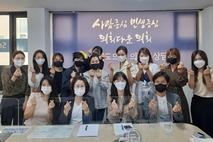 최경자 도의원, '미인가 대안학교' 운영비 지원방안 논의