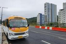 의정부 고산·민락 순환 206-5(B)번 마을버스 '운행 개시'