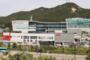 경기북부소방재난본부, 건설현장 소방시설 공사 불시단속 펼쳐