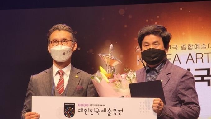의정부예총 김광수 사진작가 '2021 대한민국예술축전' 대상 수상