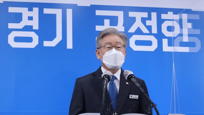 이재명 경기도지사 '퇴임'...본격적인 대선 행보 나서