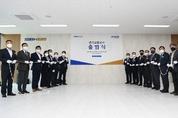 도 단위 첫 교통전문 공기업 '경기교통공사' 공식 출범‥교통복지 강화 시동