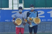 의정부시청 테니스팀 박의성 선수, 상주오픈테니스대회 남자 복식 우승