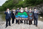 이재명, 휴가철 맞아 되살아난 하천·계곡 불법 행위 '강력 대응' 지시