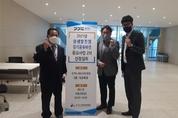 의정부 청과야채시장, '상생발전형 경기공유마켓' 공모 선정
