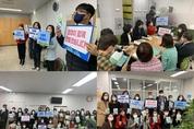 의정부문화재단, '공부하는 문화도시' 캠페인 전개